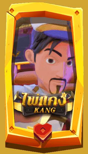 kang-super-slot