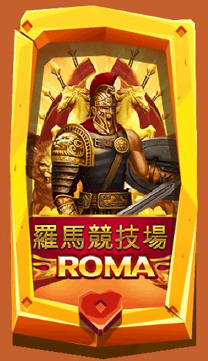 roma-super-slot
